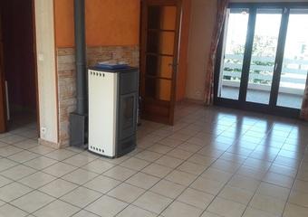 Vente Maison 5 pièces 125m² Aubière (63170) - photo
