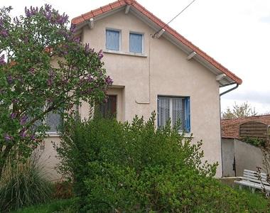 Vente Maison 90m² Gannat (03800) - photo
