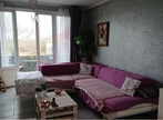 Vente Maison 4 pièces 75m² Gannat (03800) - Photo 1