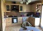 Vente Maison 5 pièces 120m² Drancy (93700) - Photo 2