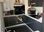 Vente Appartement 45m² Drancy (93700) - Photo 4