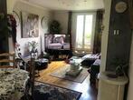Vente Maison 5 pièces 90m² Le Blanc-Mesnil (93150) - Photo 3