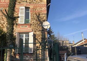 Vente Maison 3 pièces 50m² Le Blanc-Mesnil (93150) - photo