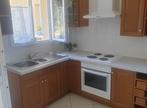 Location Maison 4 pièces 75m² Drancy (93700) - Photo 2