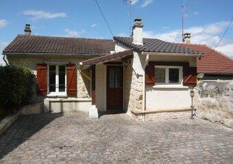 Vente Maison 3 pièces 55m² MERY SUR OISE - photo