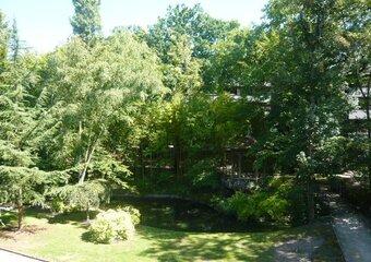 Vente Appartement 4 pièces 79m² MERY SUR OISE - Photo 1