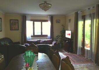 Vente Maison 6 pièces 130m² Tremblay-en-France (93290) - photo