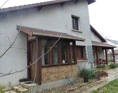 Vente Maison 6 pièces 135m² Tremblay-en-France (93290) - photo