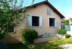 Vente Maison 3 pièces 70m² Tremblay-en-France (93290) - Photo 1