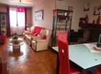 Vente Maison 6 pièces 120m² Villepinte (93420) - Photo 2