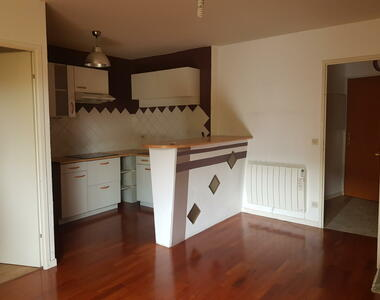 Vente Appartement 2 pièces 41m² Villepinte (93420) - photo