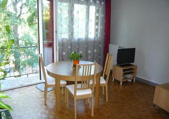 Vente Appartement 3 pièces 56m² Livry-Gargan (93190) - photo