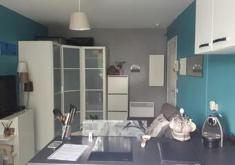 Vente Appartement 1 pièce 21m² Tremblay-en-France (93290) - photo