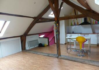 Vente Appartement 2 pièces 38m² Tremblay-en-France (93290) - Photo 1