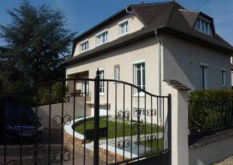 Vente Maison 7 pièces 150m² Tremblay-en-France (93290) - photo