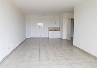 Vente Appartement 3 pièces 70m² Villepinte (93420)