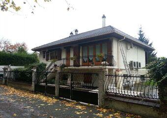 Vente Maison 184m² Tremblay-en-France (93290) - photo