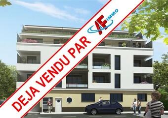 Vente Appartement 2 pièces 42m² Bondy (93140) - photo