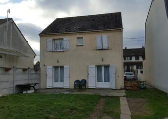 Vente Maison 7 pièces 125m² Tremblay-en-France (93290) - Photo 1