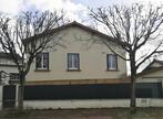 Vente Maison 6 pièces 122m² Tremblay-en-France (93290) - Photo 1