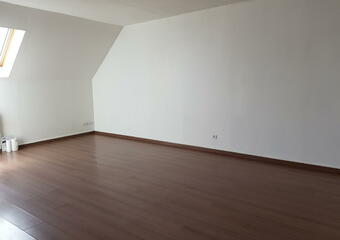 Vente Appartement 1 pièce 29m² Villepinte (93420) - Photo 1