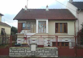 Vente Maison 5 pièces 90m² Tremblay-en-France (93290) - photo