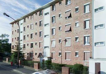 Vente Appartement 2 pièces 40m² Livry-Gargan (93190) - photo