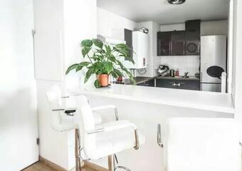 Vente Appartement 3 pièces 69m² Vaujours (93410) - Photo 1