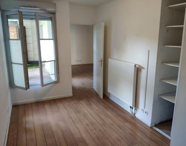 Vente Appartement 2 pièces 47m² Vaujours (93410) - photo