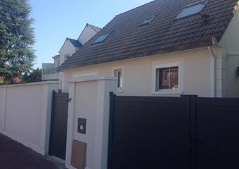Vente Maison 7 pièces 170m² Tremblay-en-France (93290) - photo