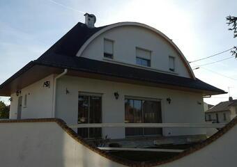 Vente Maison 5 pièces 140m² Villepinte (93420) - photo
