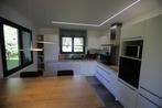 Vente Maison 6 pièces 250m² Pau (64000) - Photo 3