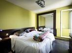 Vente Appartement 4 pièces 90m² Pau - Photo 5