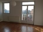 Vente Appartement 5 pièces 92m² Pau - Photo 1