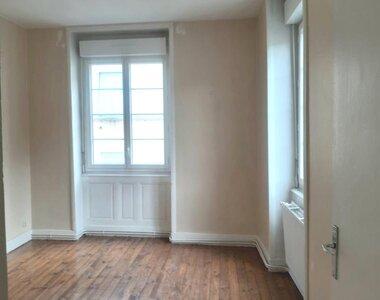 Location Appartement 3 pièces 68m² Vienne (38200) - photo