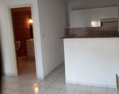 Location Appartement 2 pièces 33m² Vienne (38200) - photo