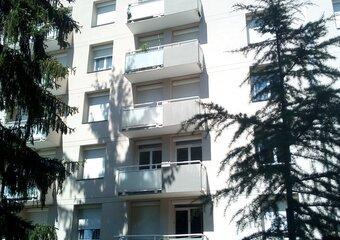 Location Appartement 3 pièces 60m² Vienne (38200) - photo