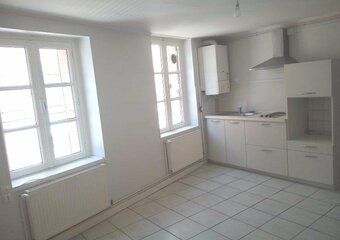 Location Appartement 2 pièces 35m² Vienne (38200) - photo