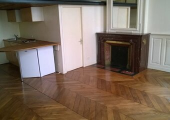 Location Appartement 1 pièce 34m² Vienne (38200) - photo