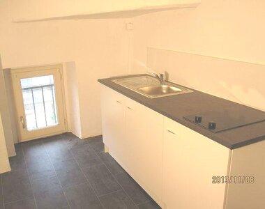 Location Appartement 1 pièce 25m² Vienne (38200) - photo