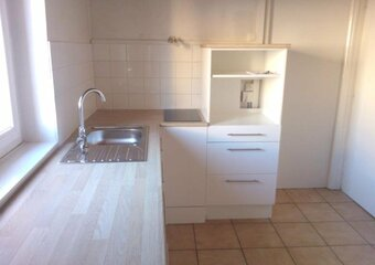 Location Appartement 2 pièces 45m² Villette-de-Vienne (38200) - photo