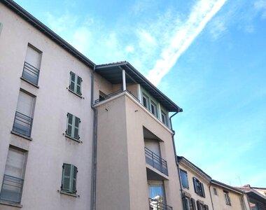 Location Appartement 3 pièces 55m² Condrieu (69420) - photo