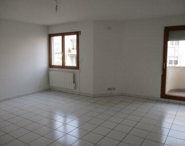 Location Appartement 2 pièces 51m² Le Péage-de-Roussillon (38550) - photo
