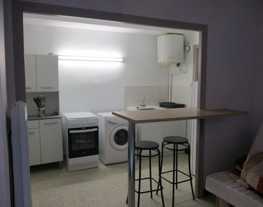 Location Appartement 2 pièces 37m² Saint-Alban-du-Rhône (38370) - photo