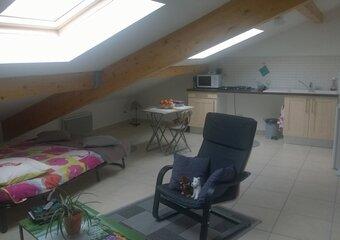 Location Appartement 1 pièce 30m² Vienne (38200) - photo