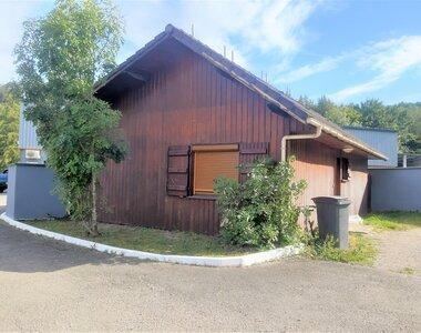 Location Maison 3 pièces 60m² Vienne (38200) - photo