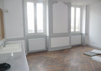 Location Appartement 2 pièces 42m² Vienne (38200) - photo