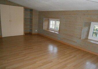 Location Appartement 3 pièces 81m² Estrablin (38780) - photo
