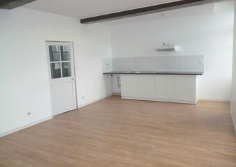 Location Appartement 2 pièces 48m² Vienne (38200) - photo