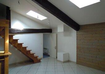 Location Appartement 2 pièces 34m² Vienne (38200) - photo